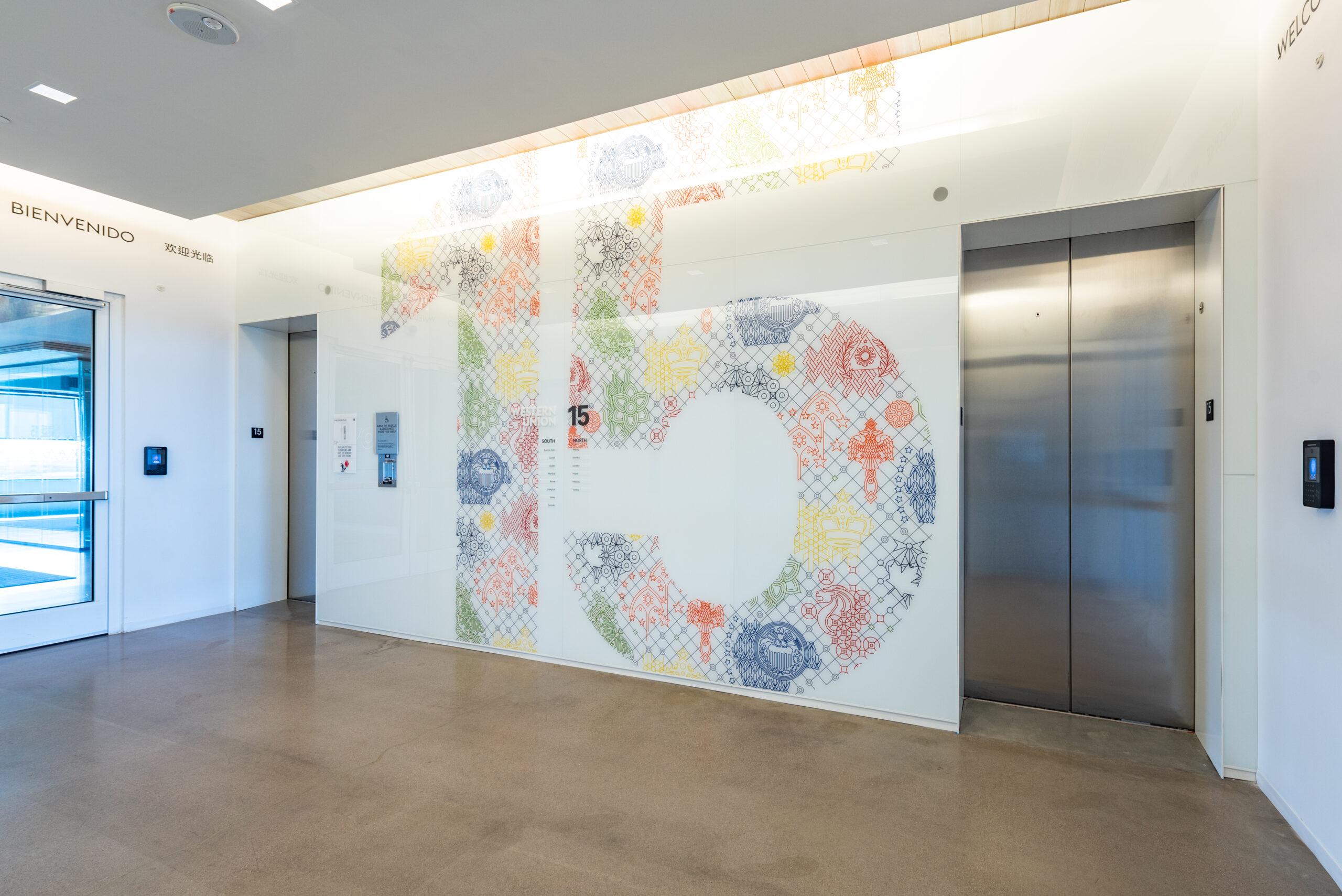 Western Union 15th Floor Elevator Lobby